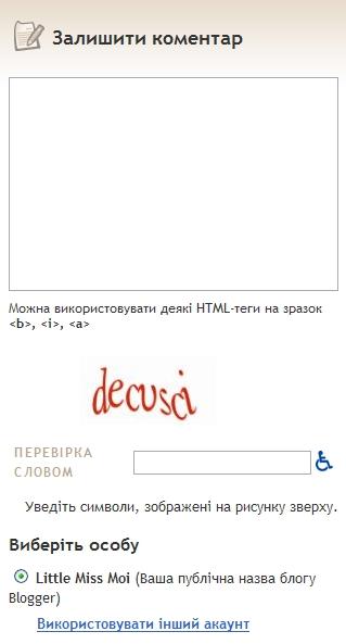 blogger-2.jpg