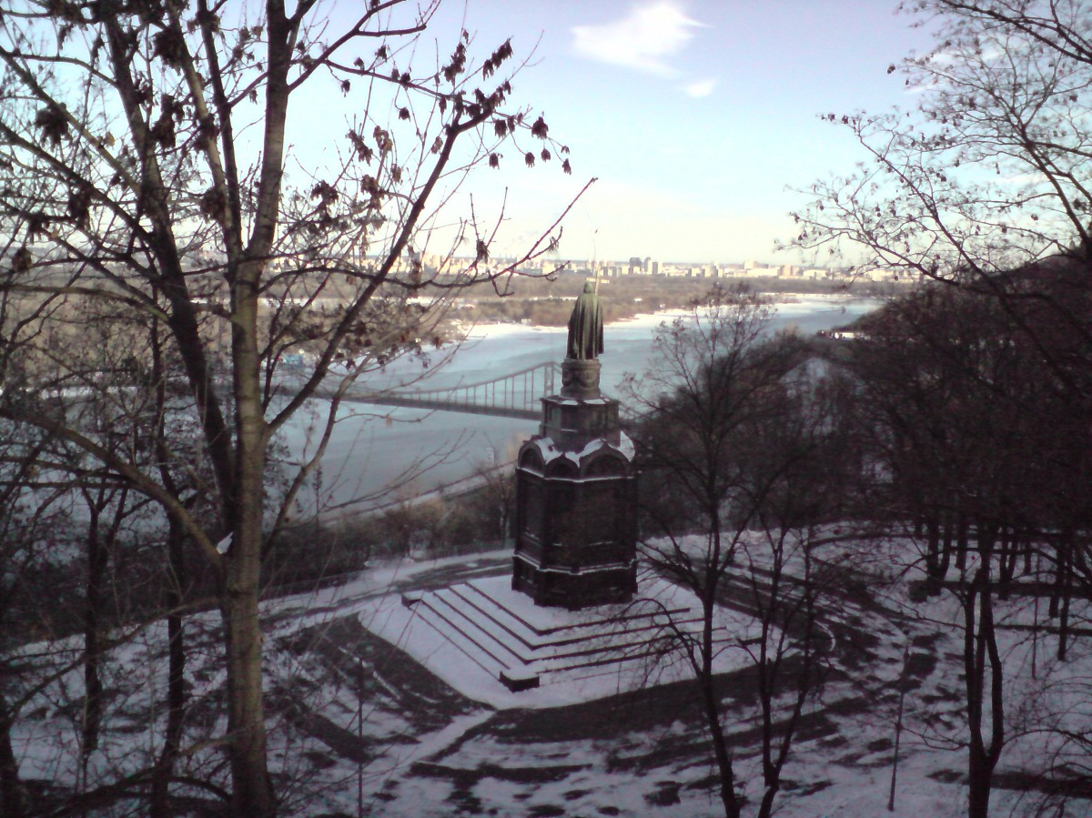 Frozen River Dnipro